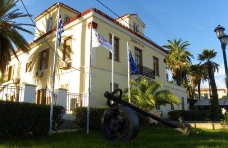 Επιστημονικό Συνεργάτη ζητά ο Δήμος Λαυρεωτικής
