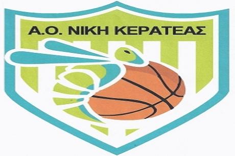 ΝΙΚΗ ΚΕΡΑΤΕΑΣ - nikh kerateas