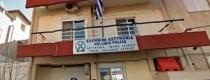 Η ταμπέλα στο Τμήμα Αλλοδαπών Λαυρίου που προκαλεί γέλιο αλλά είναι σωστή! (ΦΩΤΟ)